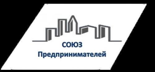 ООО Союз Предпринимателей