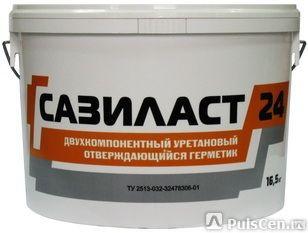 Силиконовый герметик пенекрит полиуретановый герметик наливной пол цена минск фото
