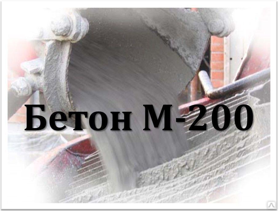Готовый цементный раствор цена в екатеринбурге белый сухой бетон